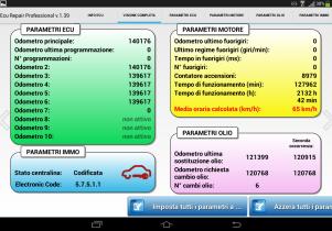 Screenshot_2013-11-18-17-13-06