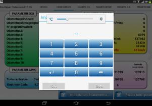 Screenshot_2013-11-18-17-13-25